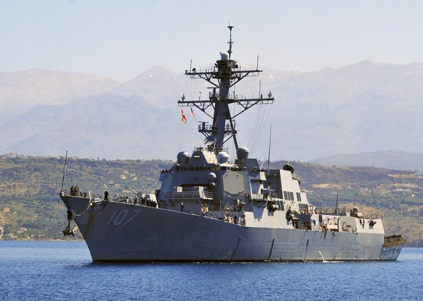 Guided-Missile Destroyer USS Gravely