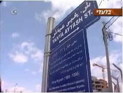 Shaheed Boulevard