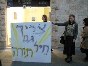 Haredi-women-300x224