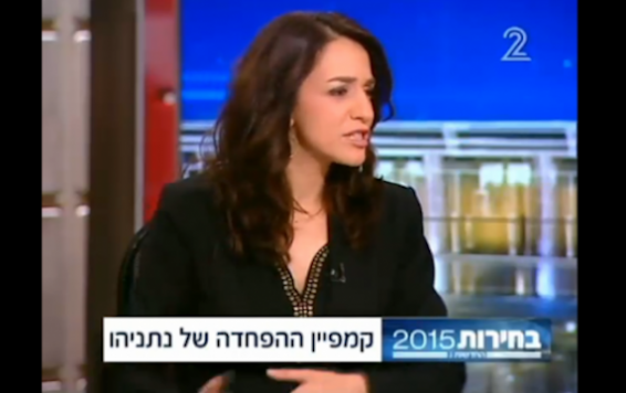 Arab-Israeli journalist Lucy Aharish. Photo is screen shot from Reshet.TV