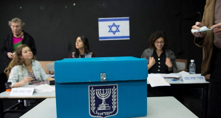 A ballot box at a polling station in Tel Aviv. (FLASH90/Danielle Shitrit)
